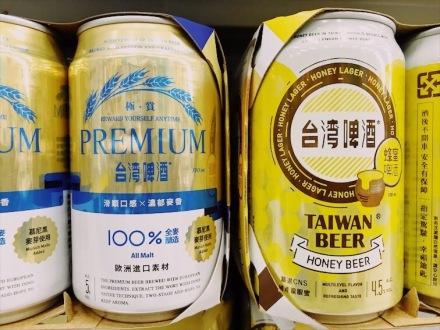 Honey Beer and Premium Malt Beer
