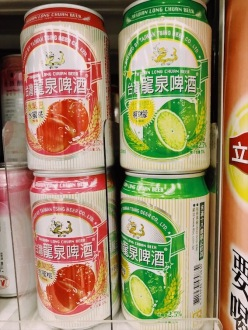 Fruity Flavoured Beer