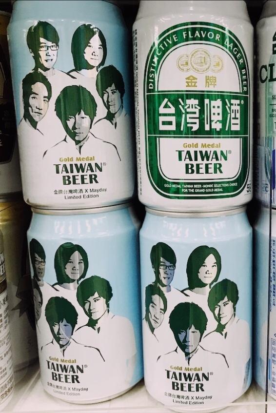 Limited Edition, Taiwanese Music Band, Mayday