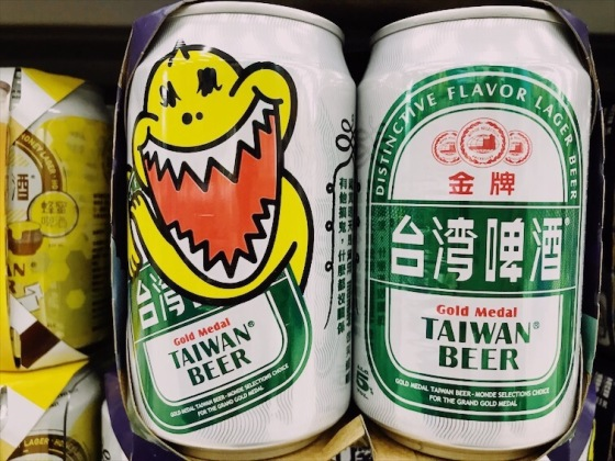 Taiwan Beer for Halloween Day