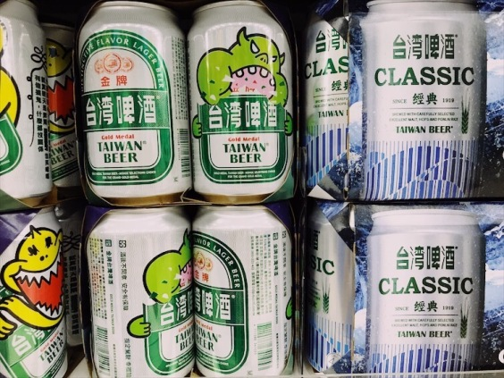 Taiwan Beer with its Classic flavour