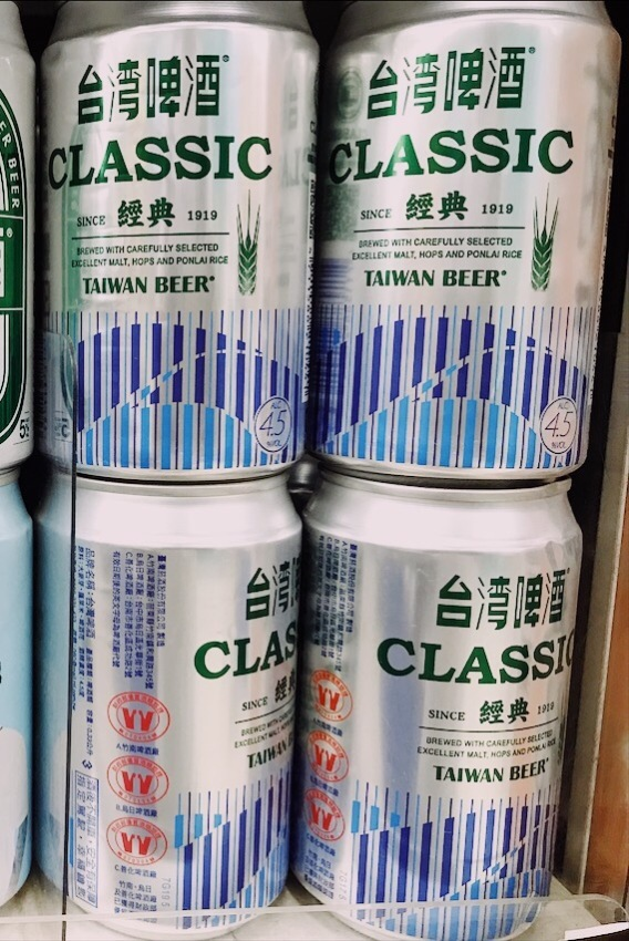 Classic choice with Original flavour Taiwan Beer