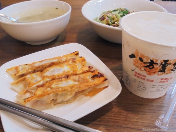 Ba Fang Yun Ji Dumpling, Yongkang District, Shengxue Road