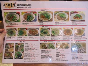English Menu for Noodle Soup Ba Fang Yun Ji Dumpling