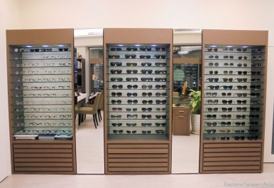 ShingNan Eyewear, Tainan 興南眼鏡