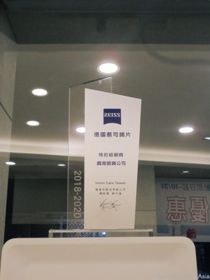 Zeiss, Vision Care Taiwan